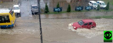 W Słupsku ulice zalane po ulewie. Pogotowie przeciwpowodziowe